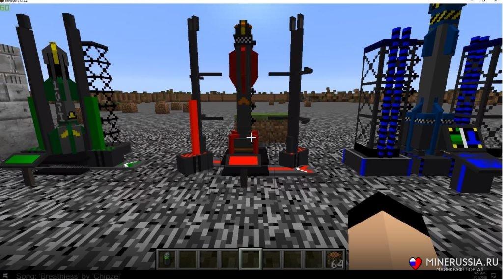 Мод наядерные ракеты «ICBM» - скриншот 3