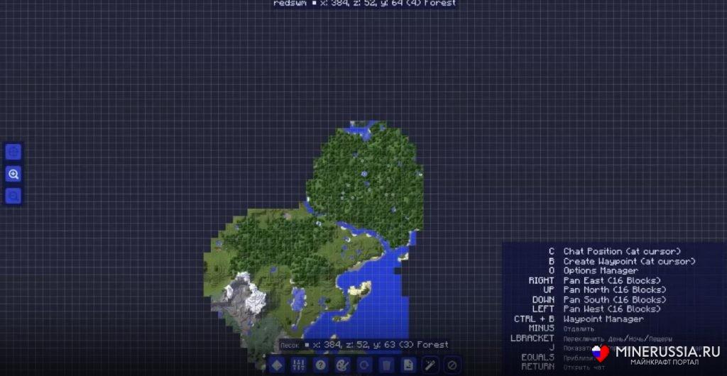 Мод напокемонов «Pixelmon» 1.12.2/1.7.10 - скриншот 9