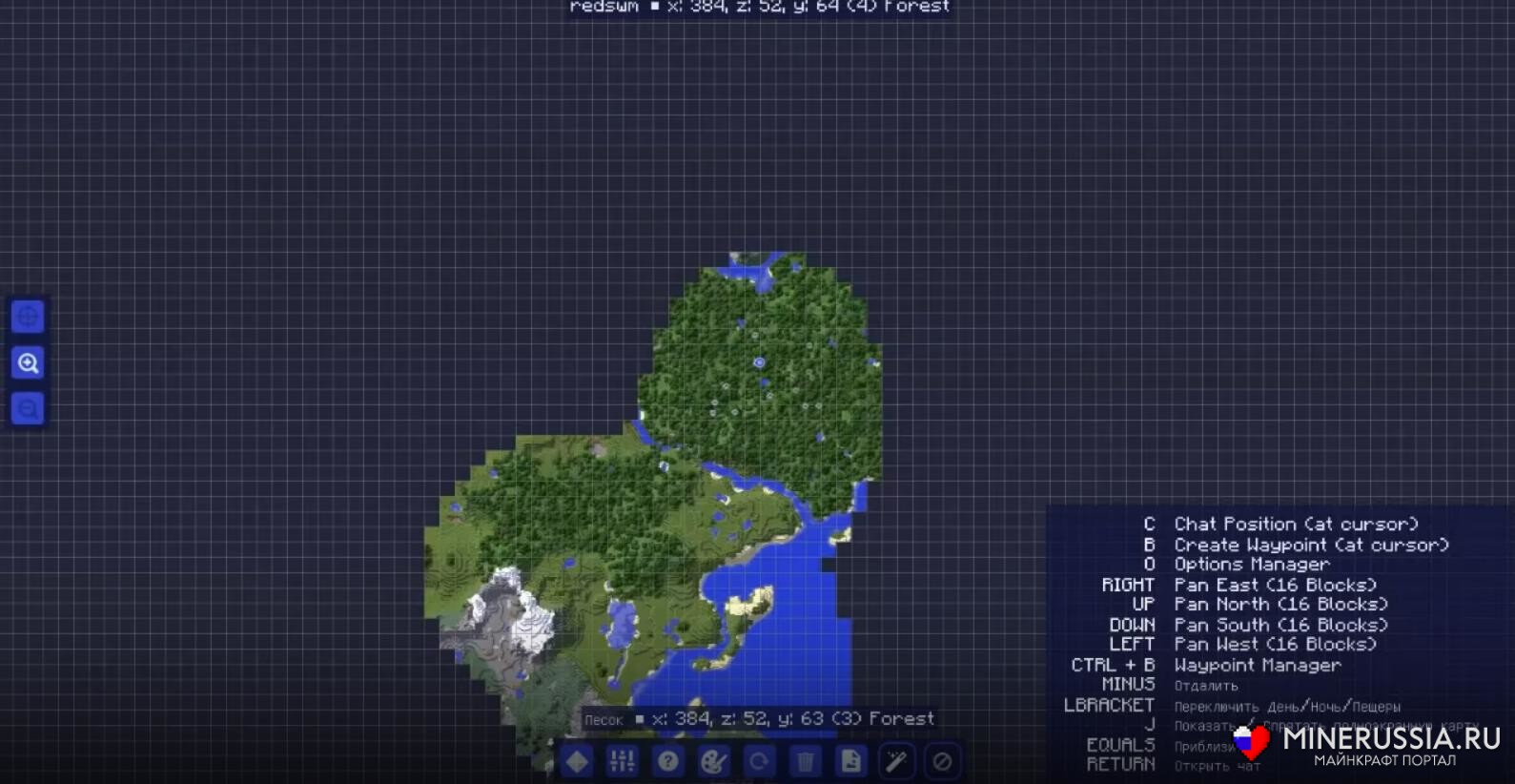 Мод на покемонов «Pixelmon»1.12.2/1.7.10 - скриншот 9