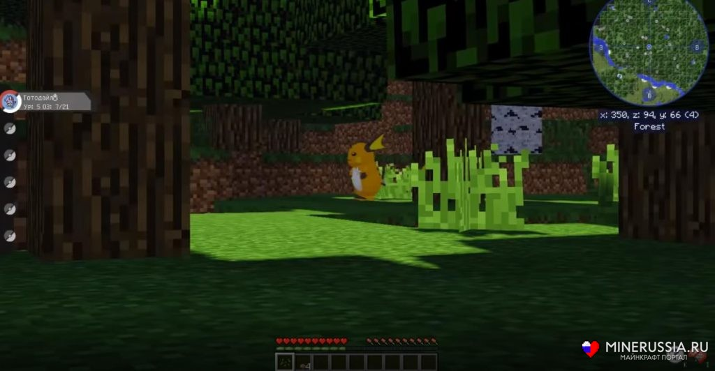 Мод напокемонов «Pixelmon» 1.12.2/1.7.10 - скриншот 8