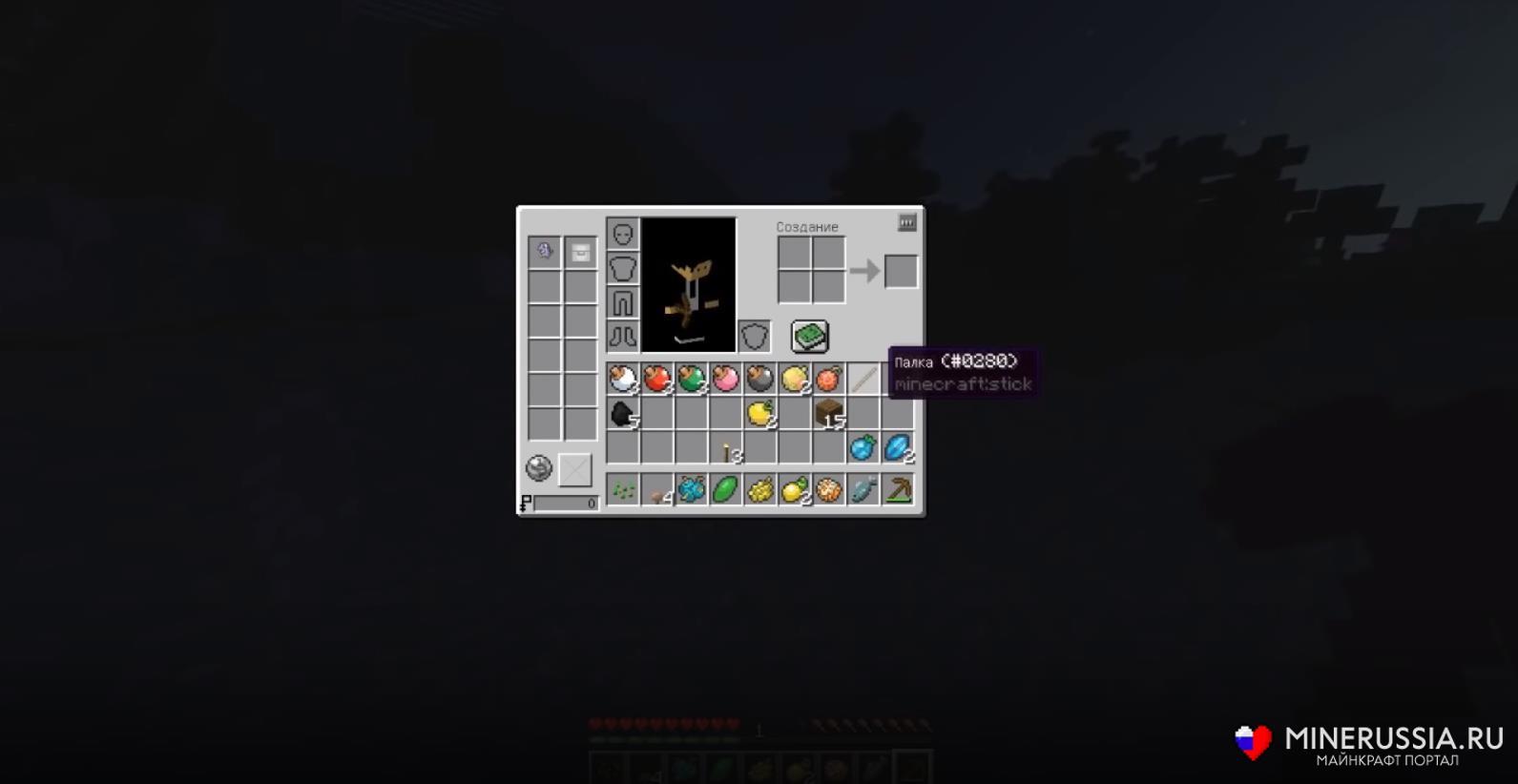 Мод на покемонов «Pixelmon»1.12.2/1.7.10 - скриншот 5