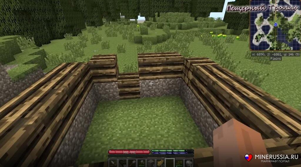 Мод «TerraFirmaCraft» - скриншот 5