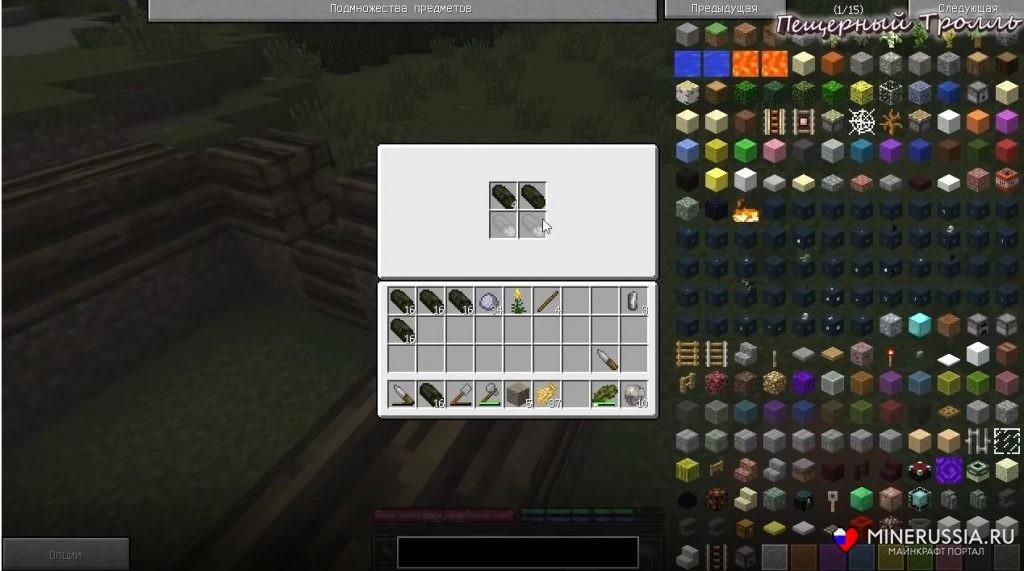 Мод «TerraFirmaCraft» - скриншот 4
