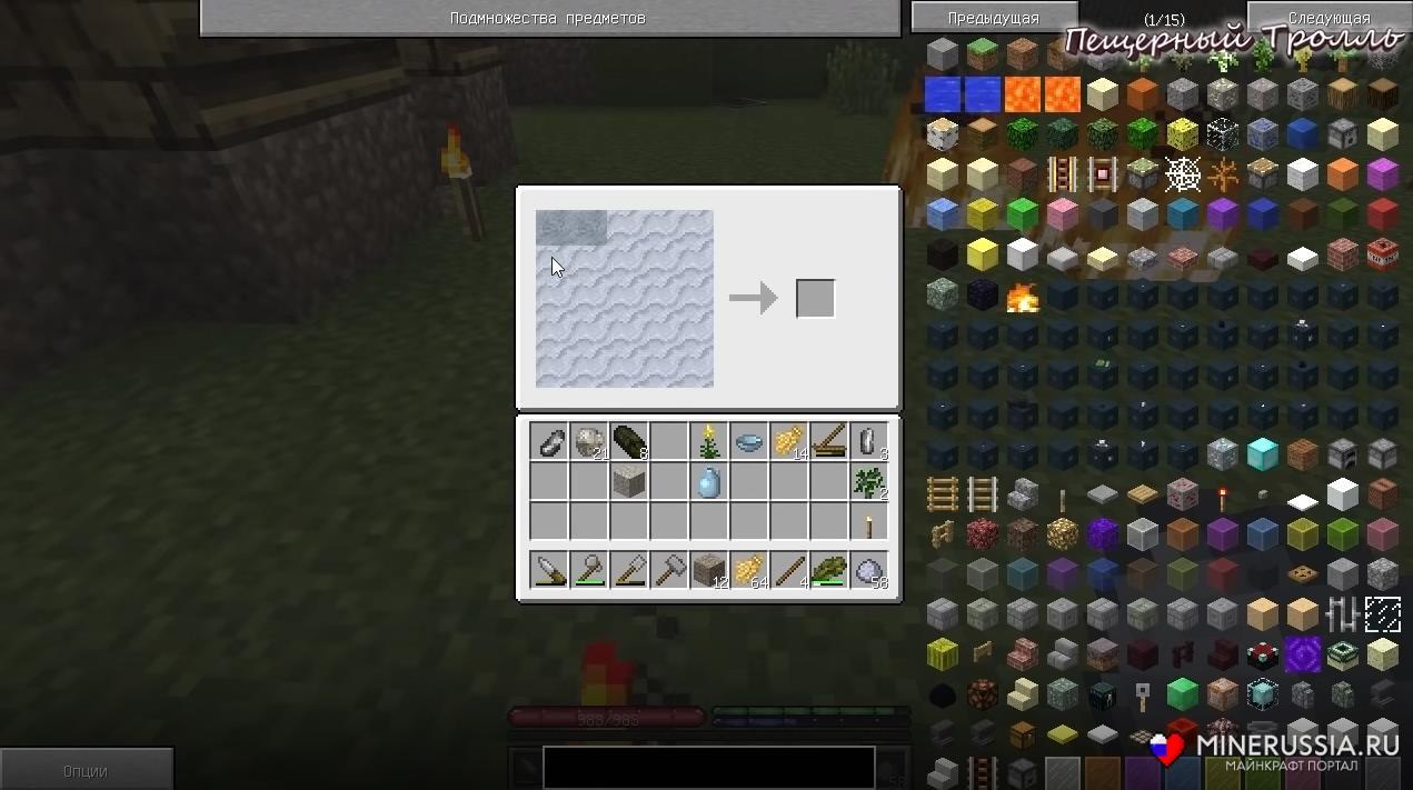 Мод «TerraFirmaCraft» дляМайнкрафт - скриншот 2