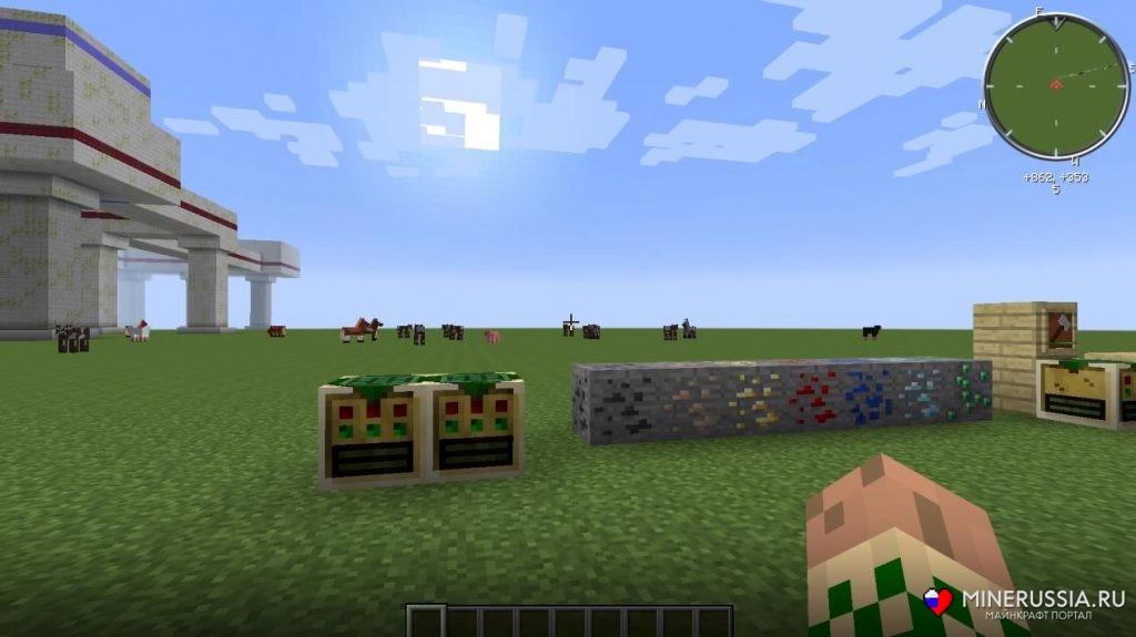 Мод «GrehTech» - скриншот 11