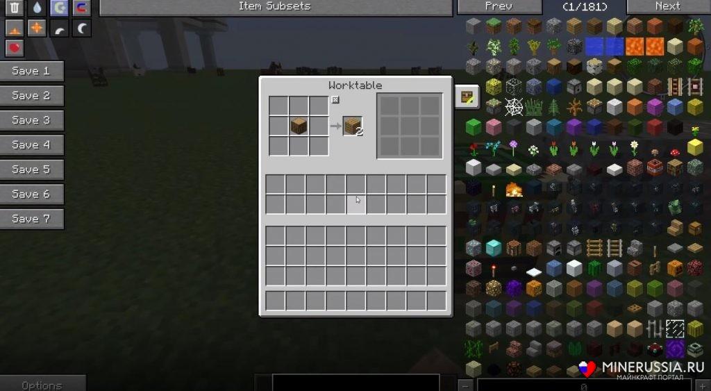 Мод «GrehTech» - скриншот 10