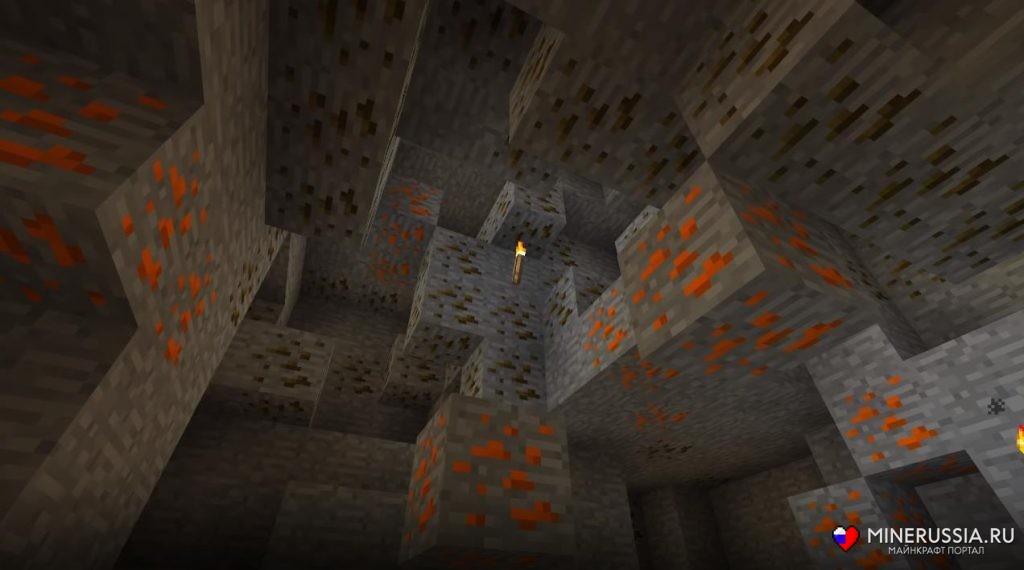 Мод «GrehTech» - скриншот 8