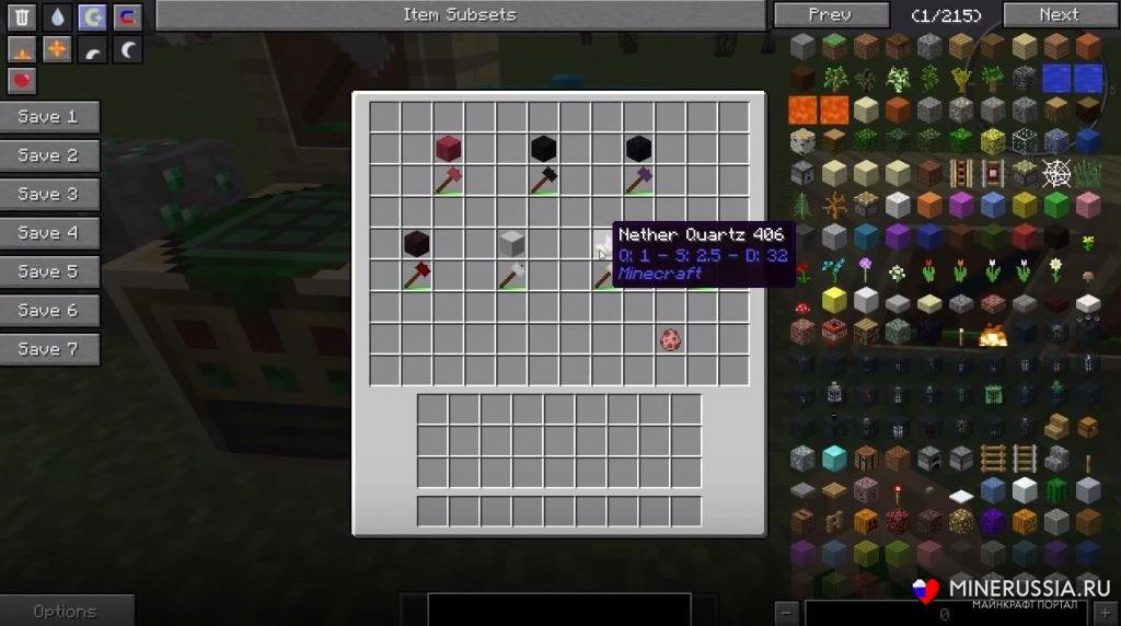 Мод «GrehTech» - скриншот 7
