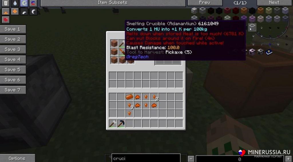Мод «GrehTech» - скриншот 5