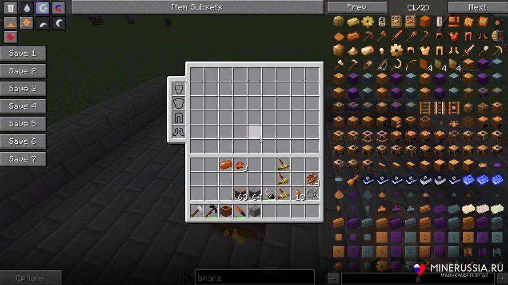 Мод «GrehTech» - скриншот 3