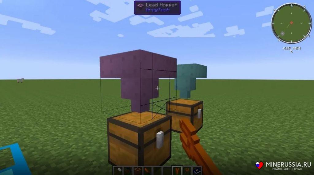 Мод «GrehTech» - скриншот 1