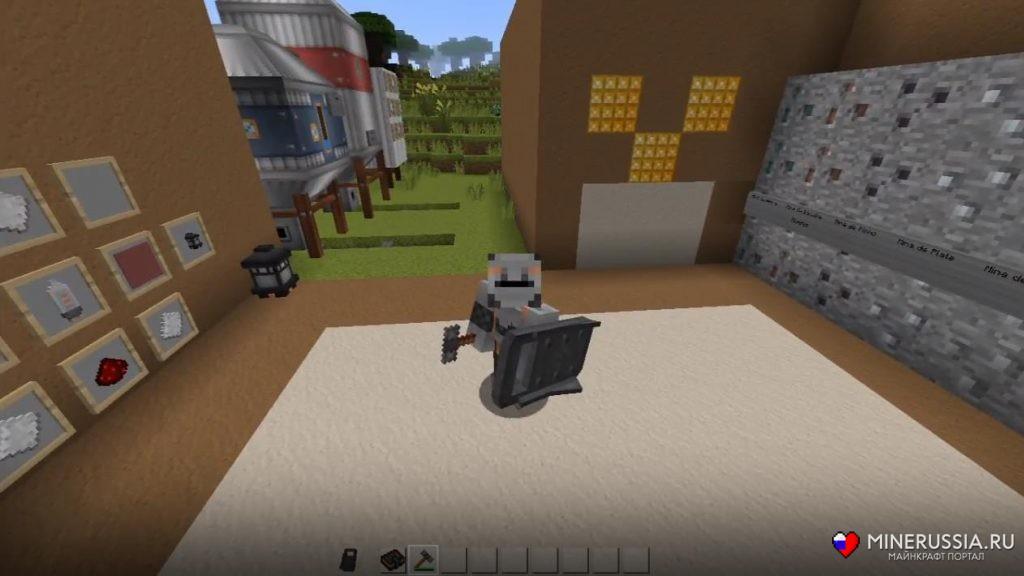 Мод «Immersive Engineering» - скриншот 14