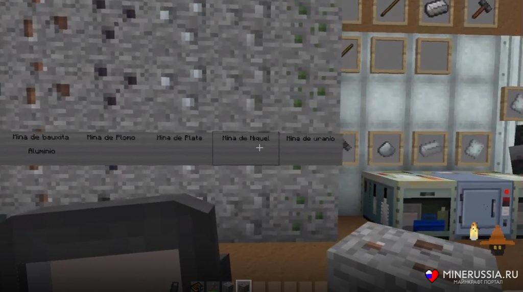 Мод «Immersive Engineering» - скриншот 13