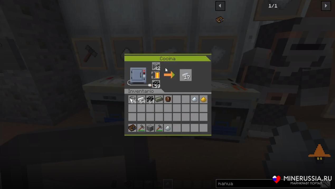 Мод «Immersive Engineering» - скриншот 11
