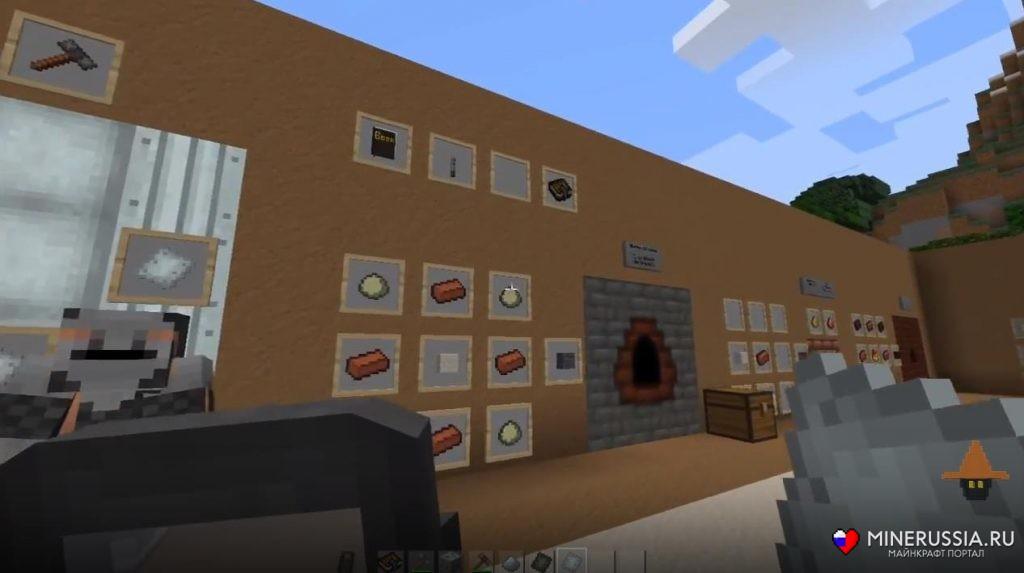 Мод «Immersive Engineering» - скриншот 10