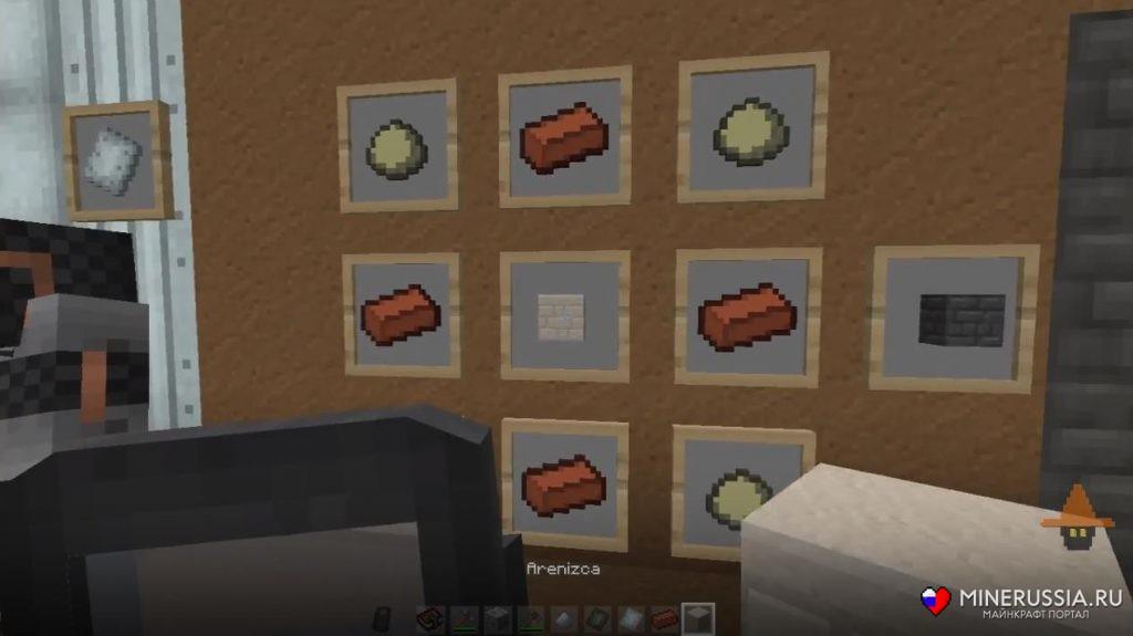 Мод «Immersive Engineering» - скриншот 9