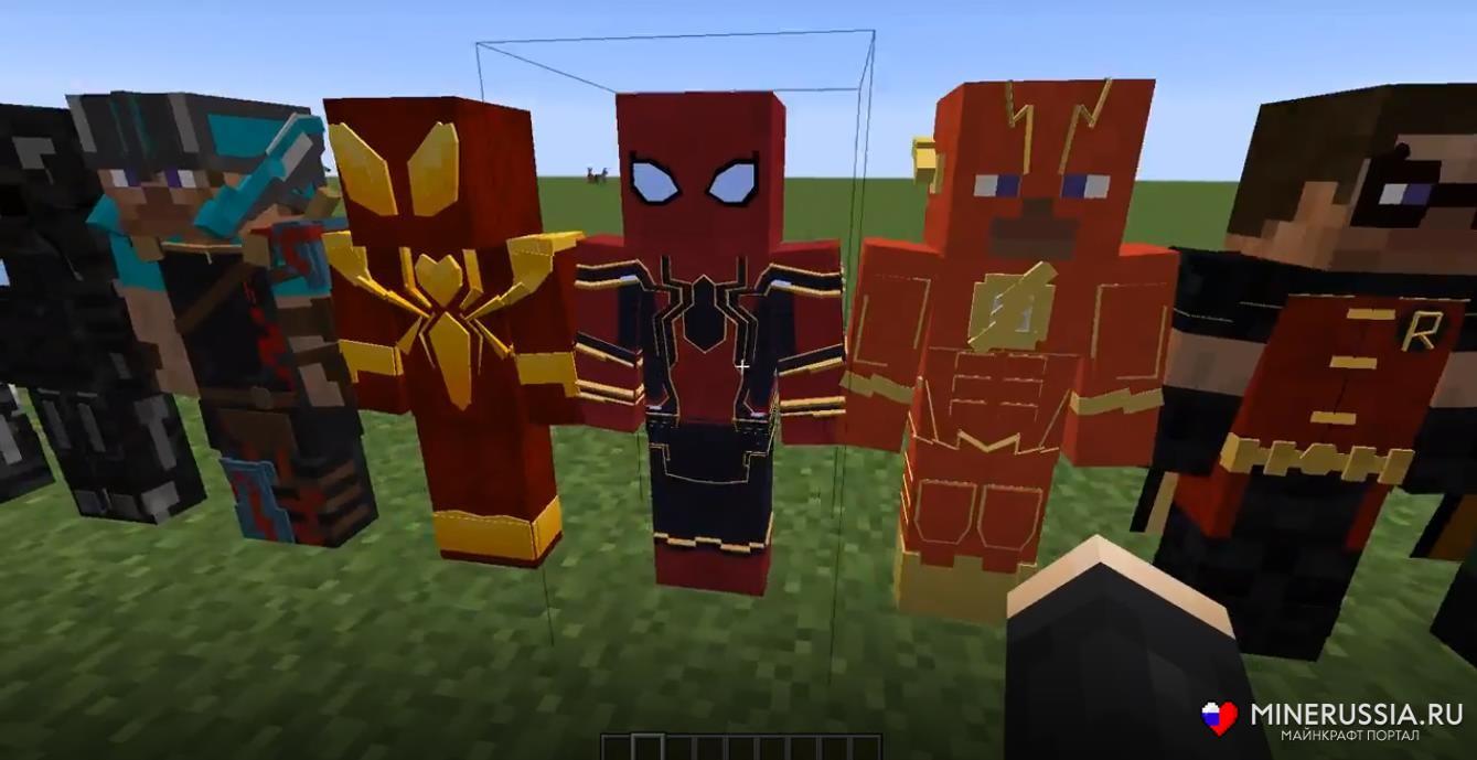 "Мод на супергероев ""SuperHeroes Unlimited"" для Майнкрафт"