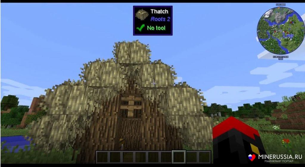 Мод намагию друидов «Roots 2» - скриншот 9