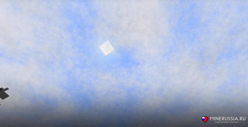 Мод напогоду, шторм иторнадо «Weather 2» 1.12.2/1.7.10 - скриншот 9