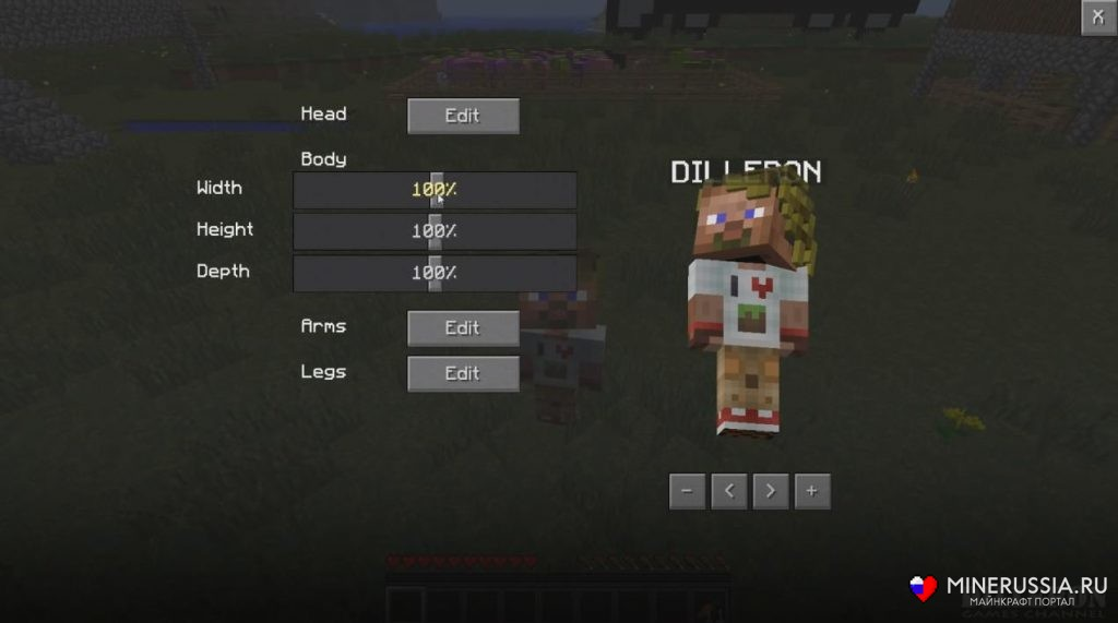 Мод напревращение вмобов «More Player Models» 1.12.2/1.7.10 - скриншот 8