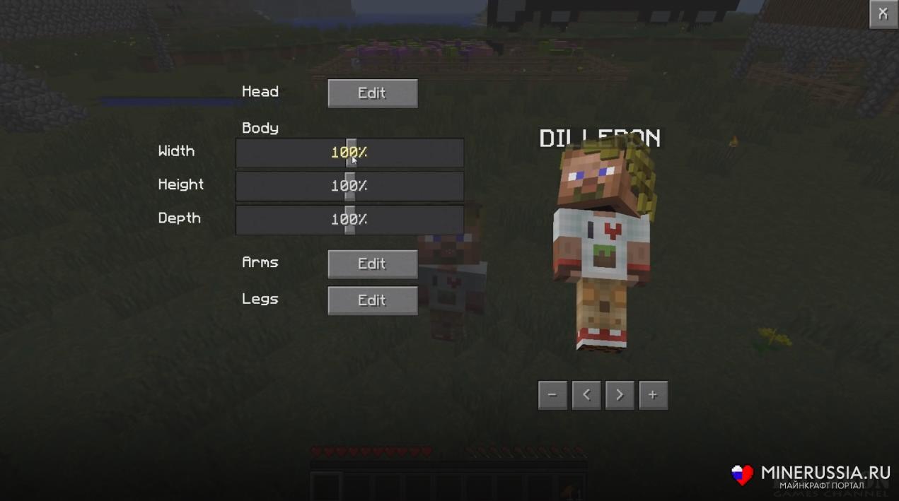 Мод на превращение в мобов «More Player Models»1.12.2/1.7.10 - скриншот 8