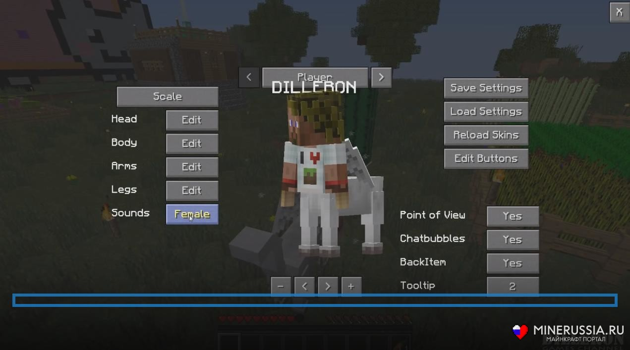 Мод на превращение в мобов «More Player Models»1.12.2/1.7.10 - скриншот 3