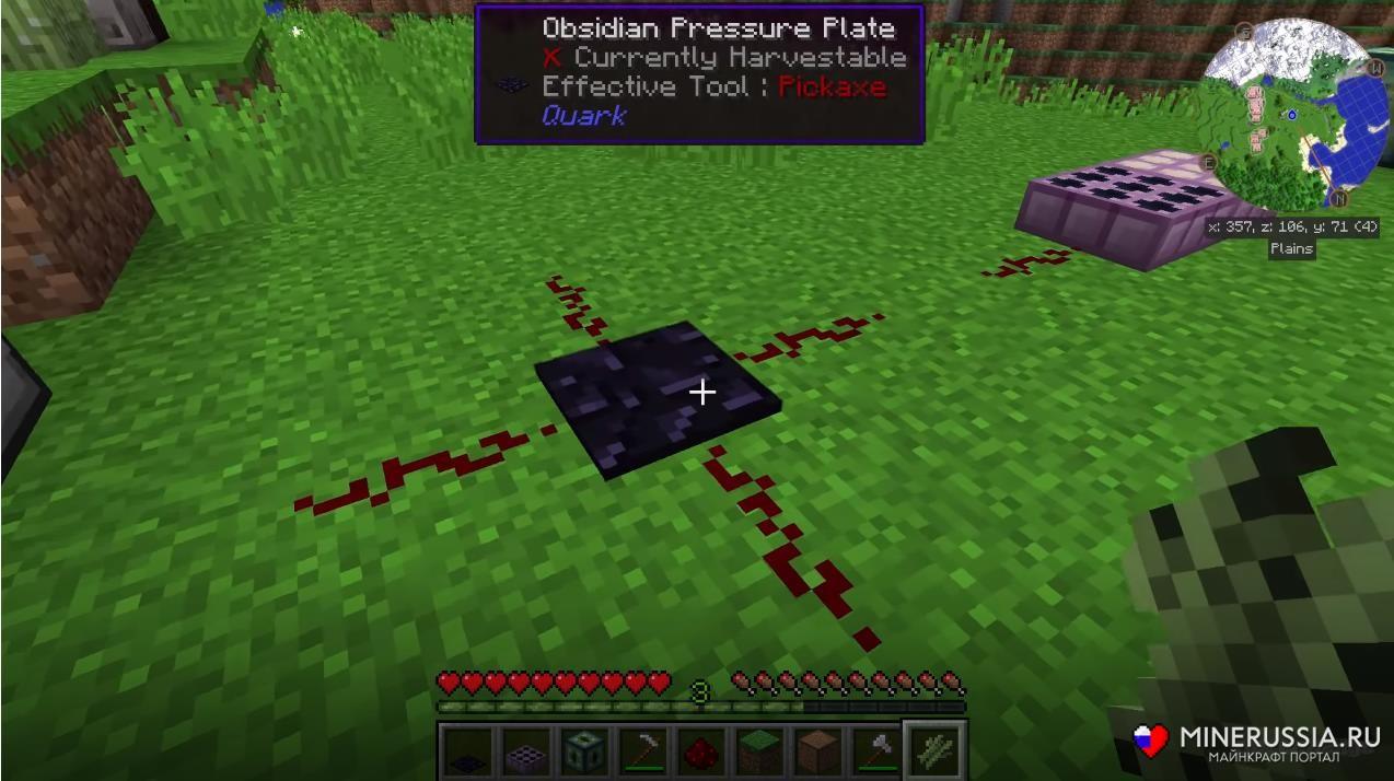 Мод на полезные мелочи «Quark»1.16.5/1.12.2 - скриншот 8