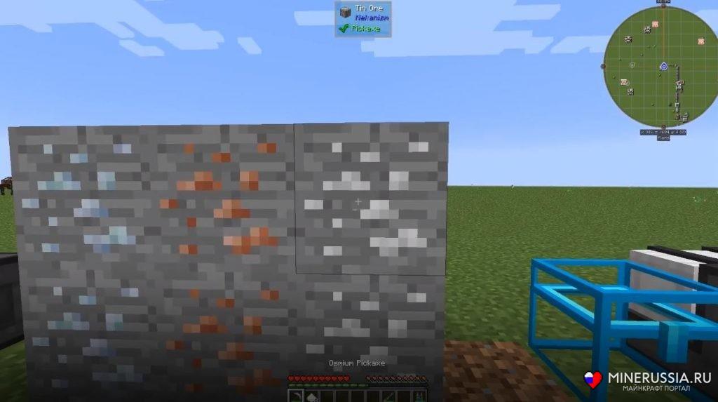 Мод «Mekanism» - скриншот 9