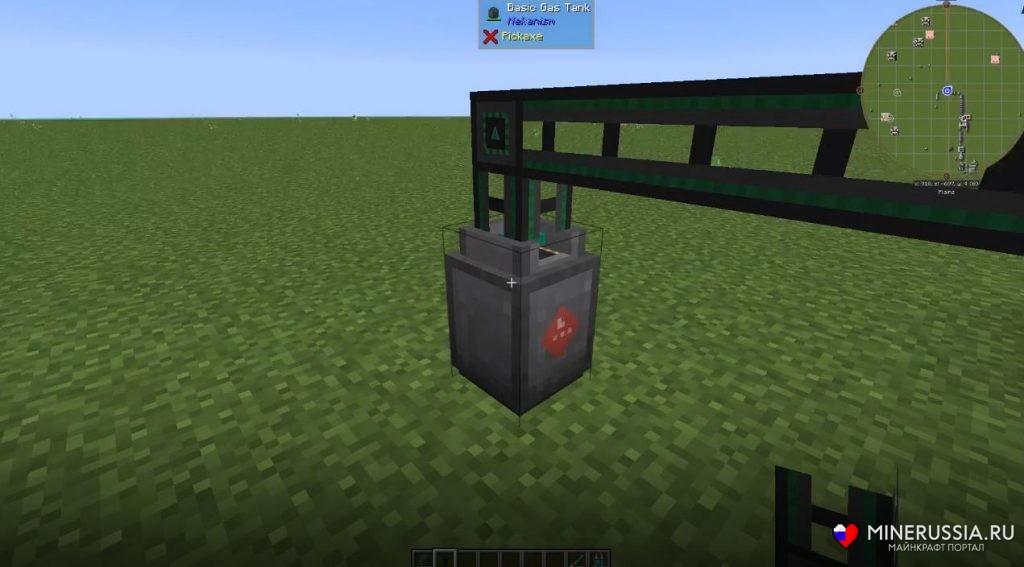 Мод «Mekanism» - скриншот 7