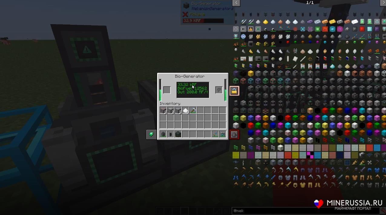 Мод «Mekanism» - скриншот 6