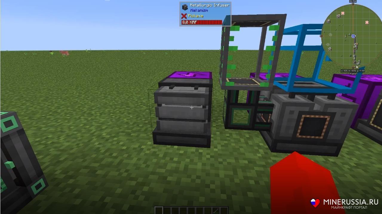 Мод «Mekanism» - скриншот 5