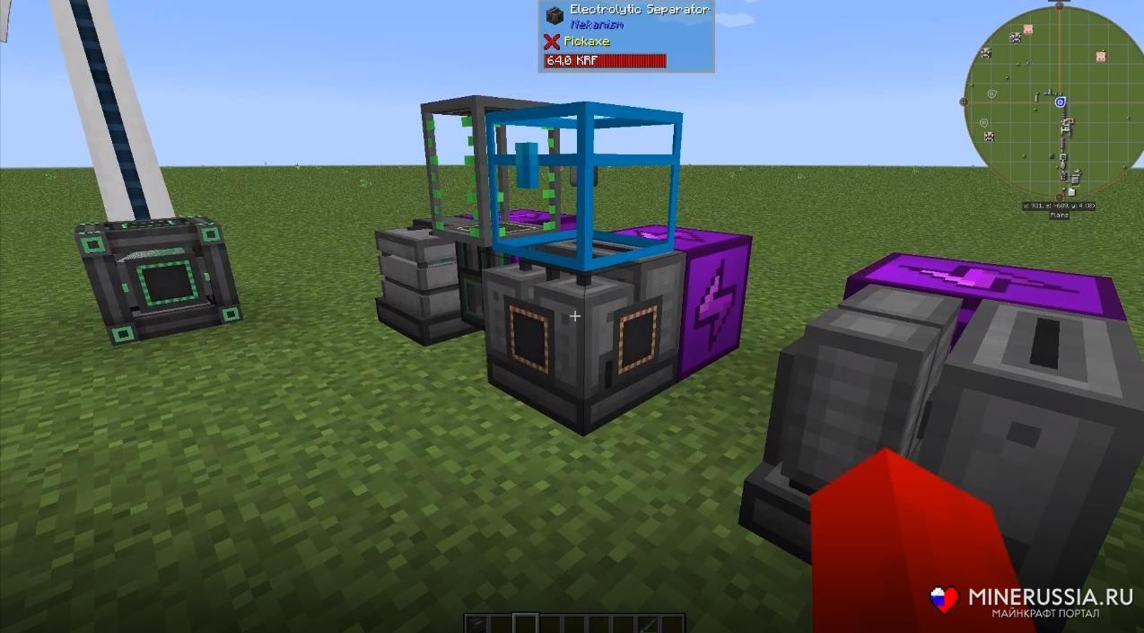 Мод «Mekanism» - скриншот 4