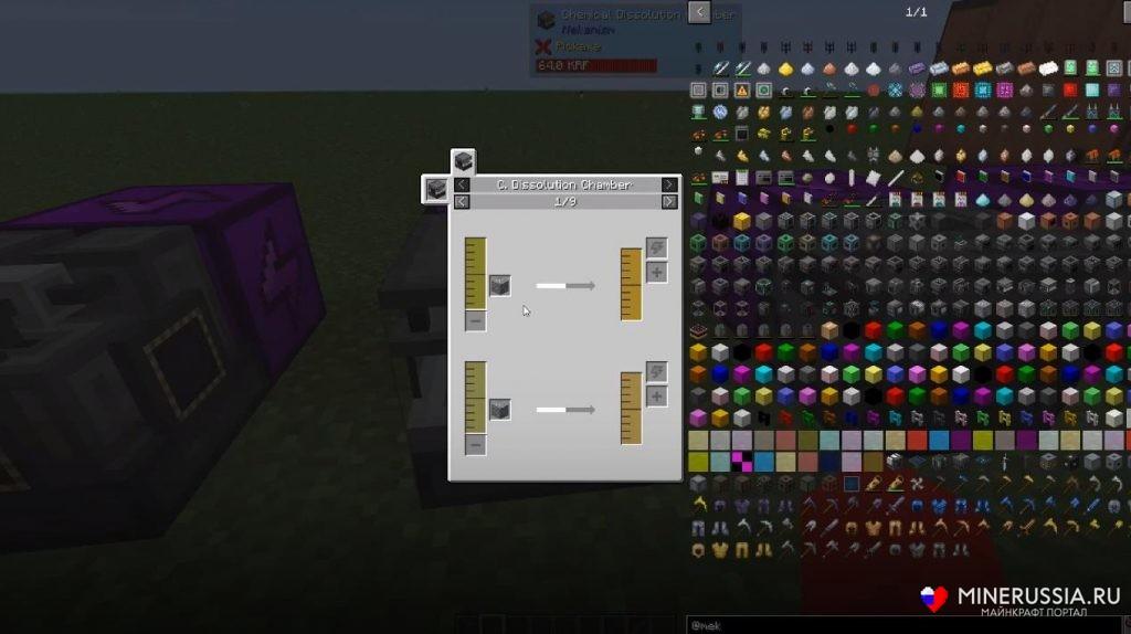Мод «Mekanism» - скриншот 3