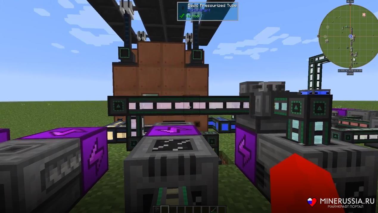 Мод «Mekanism» - скриншот 2