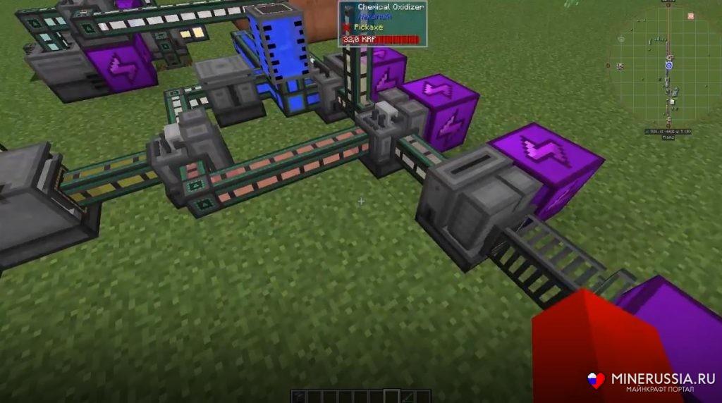 Мод «Mekanism» - скриншот 1