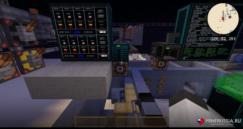 Мод накомпьютеры «OpenComputers» [1.12.2] - [1.7.10] - скриншот 7