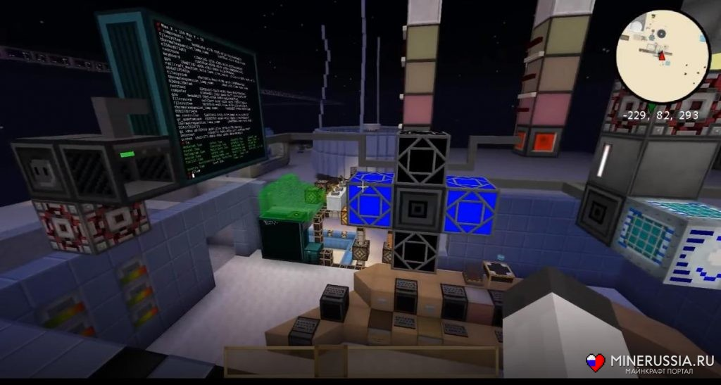 Мод накомпьютеры «OpenComputers» [1.12.2] - [1.7.10] - скриншот 6