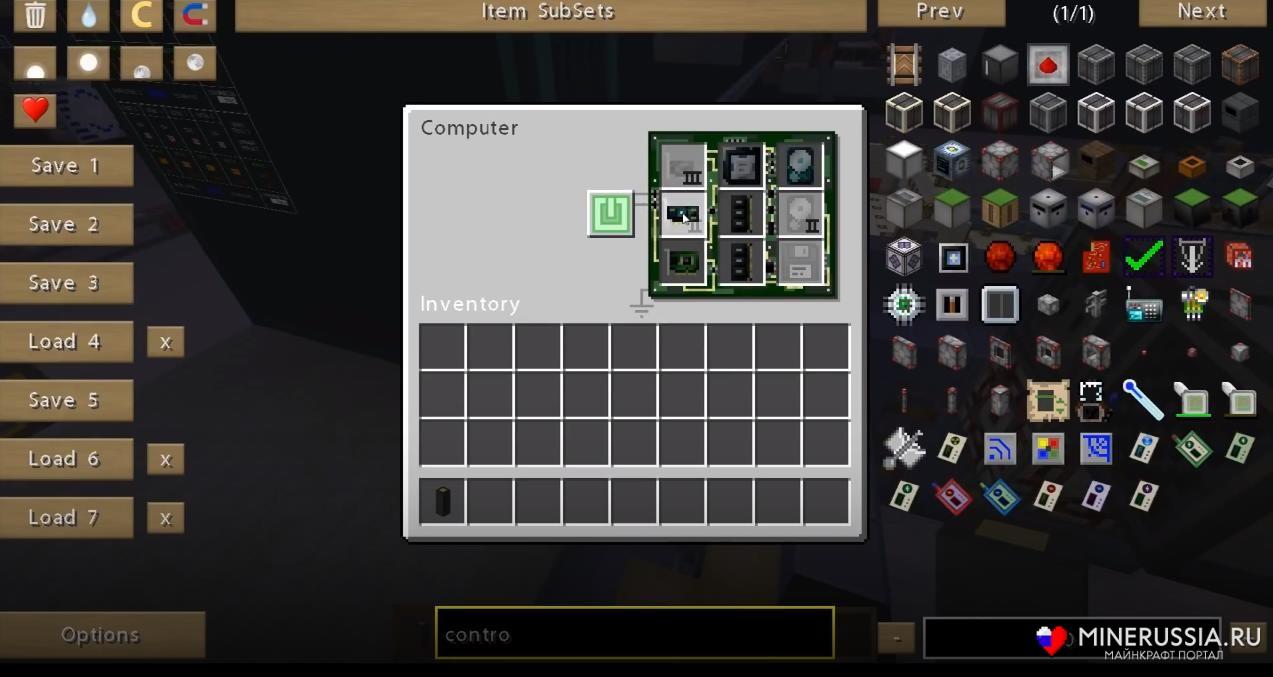 Мод на компьютеры «OpenComputers» [1.12.2]—[1.7.10] - скриншот 4