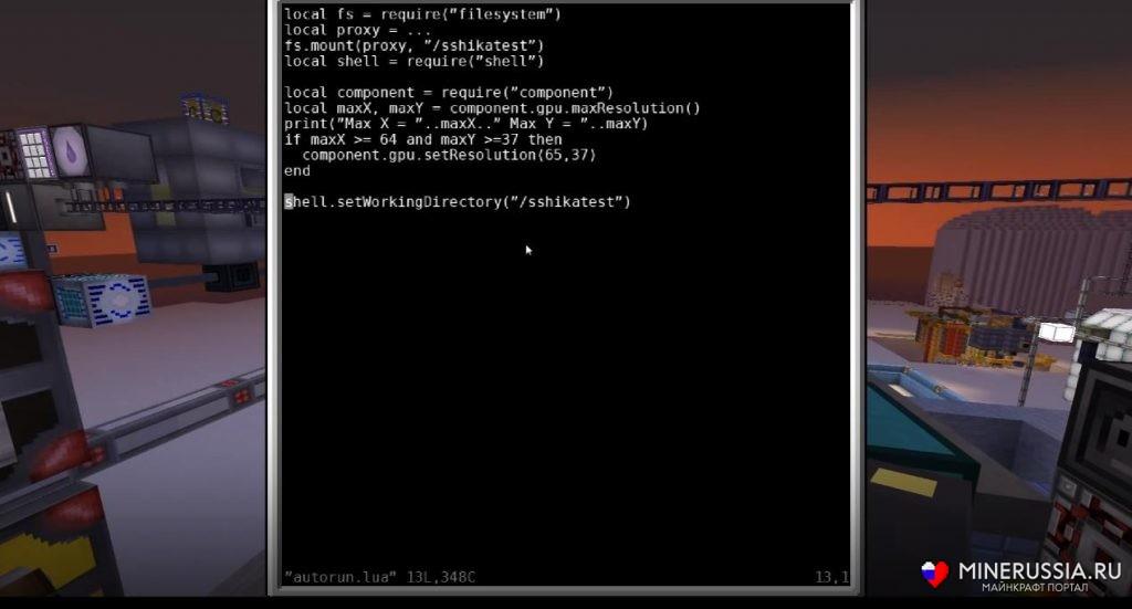 Мод накомпьютеры «OpenComputers» [1.12.2] - [1.7.10] - скриншот 3