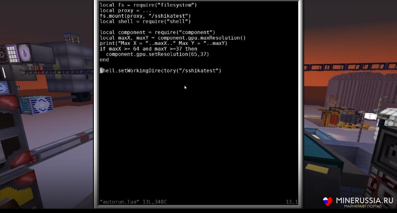 Мод на компьютеры «OpenComputers» [1.12.2]—[1.7.10] - скриншот 3