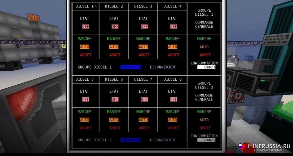 Мод накомпьютеры «OpenComputers» [1.12.2] - [1.7.10] - скриншот 2
