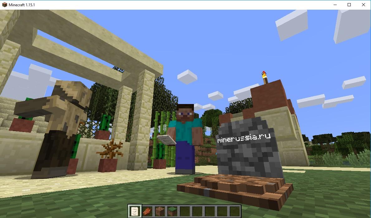 Мод Gravestone (Могилы) - скриншот 6