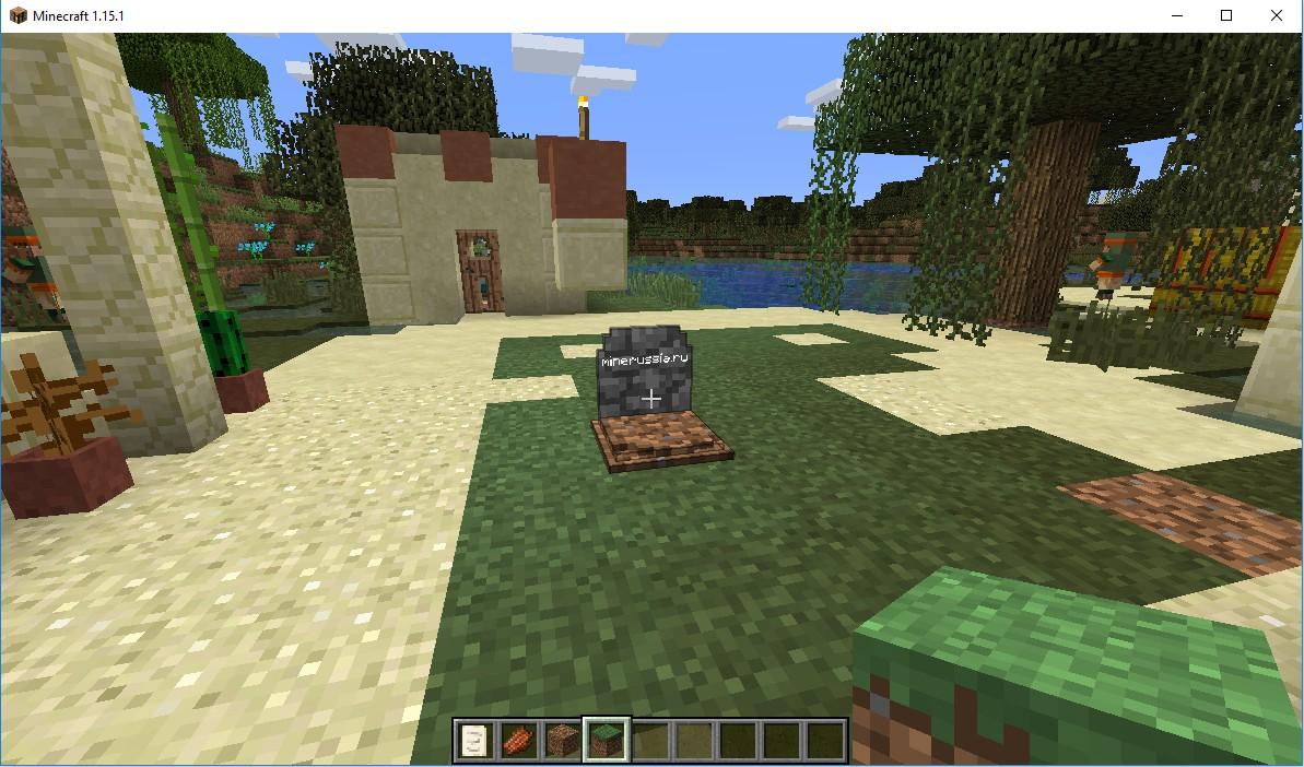 Мод Gravestone (Могилы) - скриншот 5