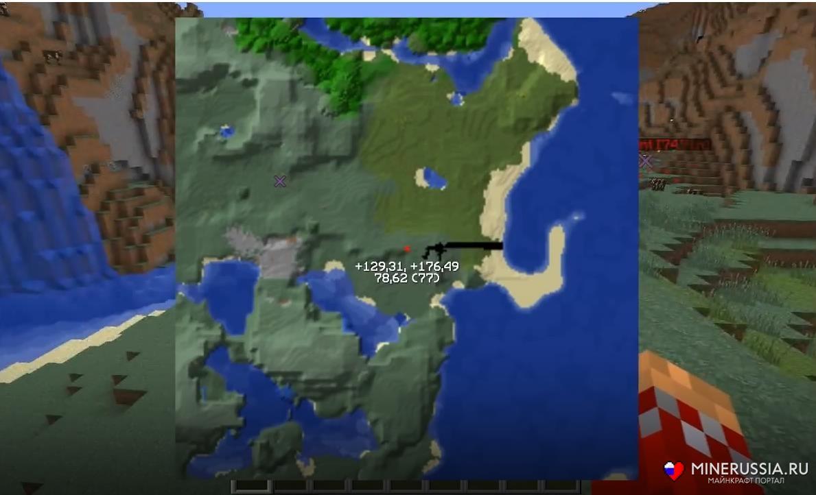 Мод на карту «Rei'sMinimap» - скриншот 4