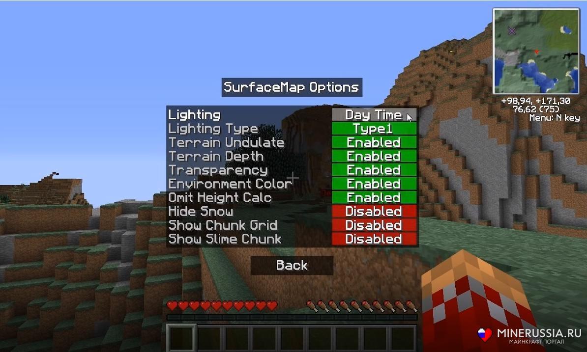 Мод на карту «Rei'sMinimap» - скриншот 1