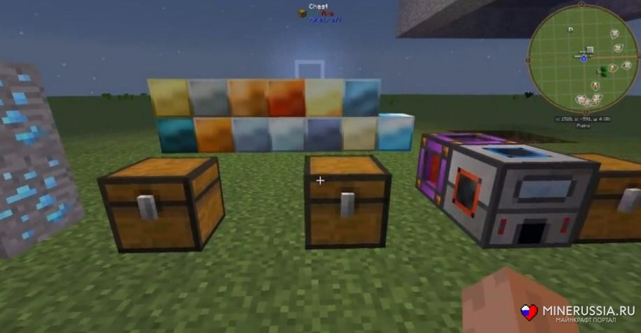 Thermal Foundation [1.12.2] - [1.7.10]