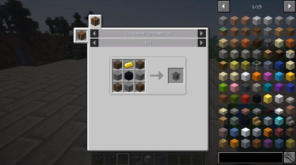 Мод нанасекомых «The Erebus» - скриншот 6