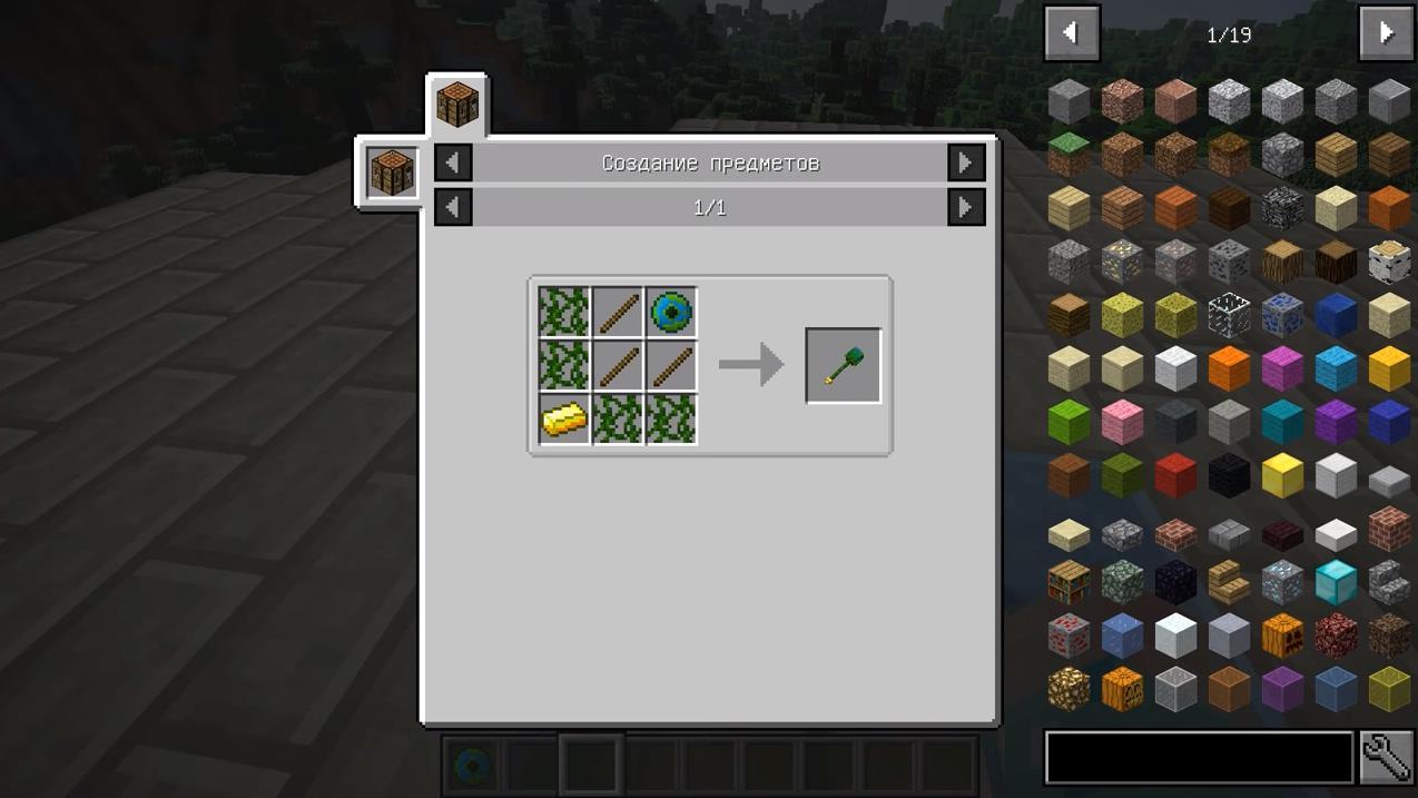 Мод на насекомых «The Erebus» - скриншот 9