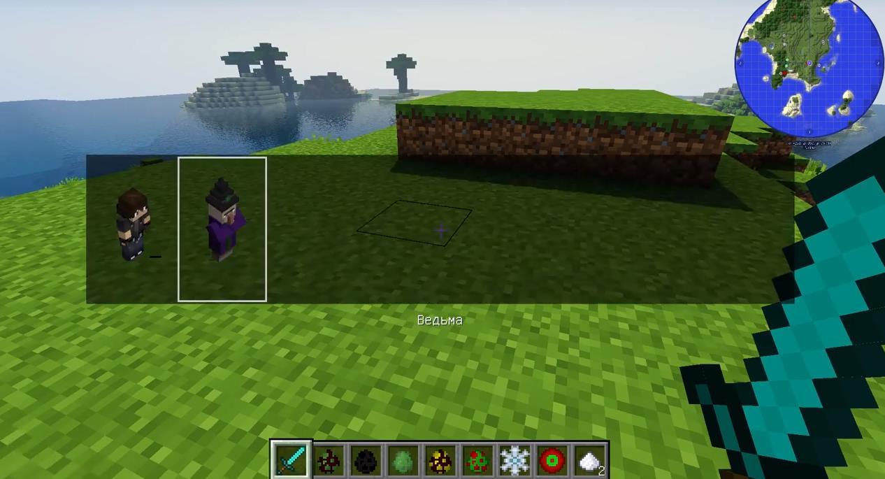 Мод на превращения в мобов—«MetaMorph» - скриншот 7