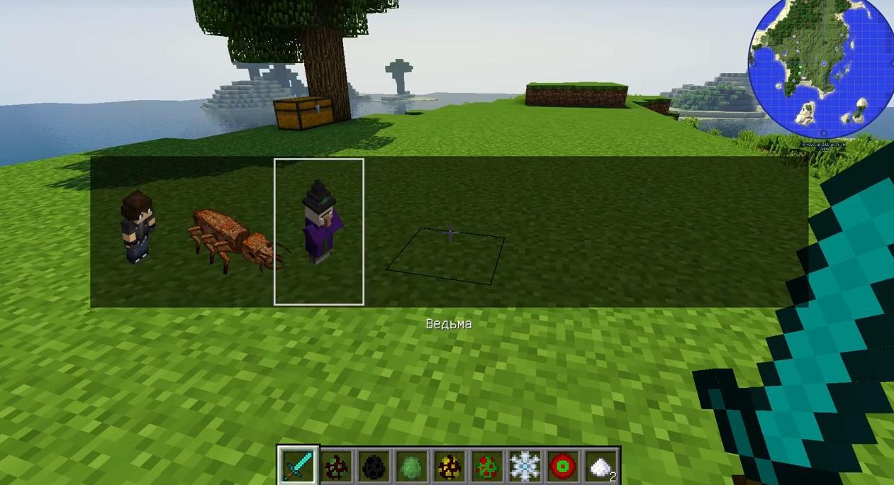 Мод на превращения в мобов—«MetaMorph» - скриншот 5